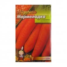 Морква без серцевини Мармеладка