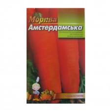 Морква Амстердамська