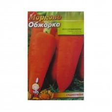 Морква без серцевини Обжорка