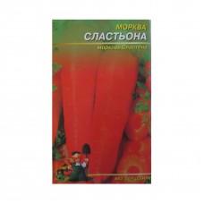 Морква без серцевини Сластьона
