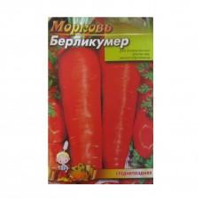 Морква Берлікумер