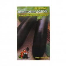 Баклажан Фіолетовий довгий