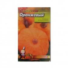 Патисон Оранжевий