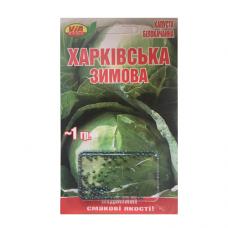 """Капуста білокачанна """"Харківська зимова"""""""