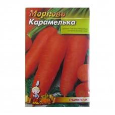 Морква Карамелька