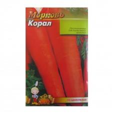 Морква Корал