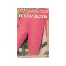 """Морква """"Кораль"""""""