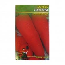 Морква Ласуня