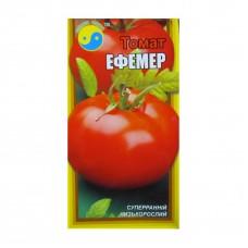 Томат Ефемер, 0,2 гр