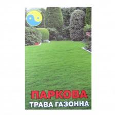 Паркова трава газонна (400 грам)