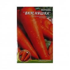 Морква Вкусняшка